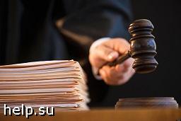 Суд обязал застройщика выплатить петербурженке около 1,3 млн рублей