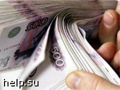 Бывшие чиновники Счетной палаты получили различные сроки заключения за взяточничество