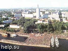В Архангельской области 3000 человек попали в финансовую пирамиду