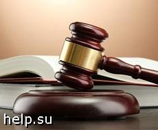 В Перми бывший руководитель организации-застройщика обвиняется в хищении более 87 млн рублей
