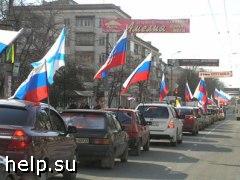 В Екатеринбурге дольщики провели автопробег по проблемным стройкам