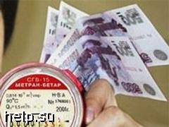 Долги россиян по ЖКХ больше 60 млрд рублей