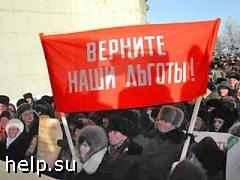 Монетизация коммунальных льгот во Владимире отложена на год
