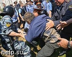 Жители Бутово подвергаются избиению