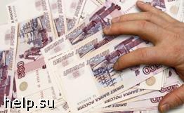 В Тюмени обманули дольщиков на 279 млн. рублей