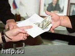 Два высокопоставленных чиновника магнитогорской мэрии  были арестованы за взяточничество