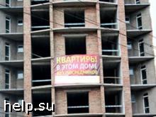 В Челябинске вынесли приговор по очередному делу обманутых дольщиков. Директор строительной фирмы остался на свободе. Прокуратура недовольна