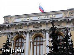 Дольщики поселка «Барселона» будут пикетировать Банк России
