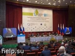 Спикер Совета Федерации проведет Всероссийский земельный конгресс в Москве