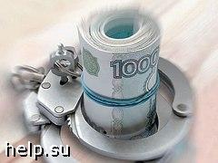 Чиновник Госстройнадзора с Камчатки осужден за коррупцию