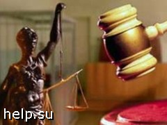 В Йошкар-Оле осуждены махинаторы городской недвижимостью