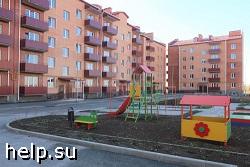 В Ростовской области в Новошахтинске решили квартирный вопрос дольщиков