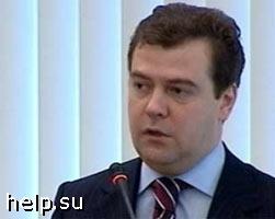 Д. Медведев: необходимо создать прозрачную систему передачи земельных участков под застройку
