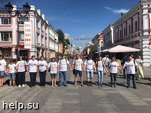 В Нижнем Новгороде обманутые дольщики ЖК «Новинки Smart City» вышли на улицы