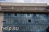 Краснодарского застройщика «Таурас-96», обманувшего дольщиков на 1 млрд рублей, признали банкротом