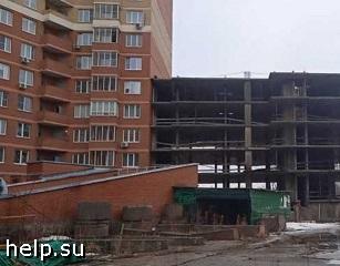 В Одинцово провели экспертизу по определению ущерба по делу в отношении застройщика