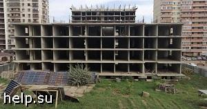 В Краснодаре взамен снесённого третьего литера ЖК «Радуга» построят новый дом для дольщиков