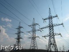 Госкомцен Якутии утвердил новые тарифы за электроэнергию