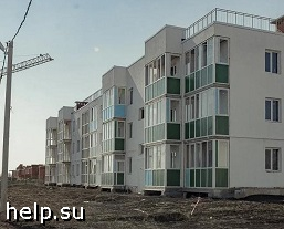 В Башкирии на достройку 20 домов «Миловского парка» направят 2,9 млрд рублей