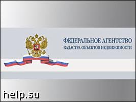 В России только 25% всех земельных участков и зданий внесены в Госкадастр объектов недвижимости
