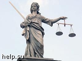 Противодействие коррупции в судебной системе