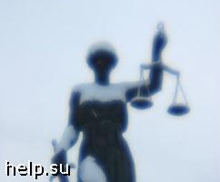 Конституционный суд разрешил отбирать земельные участки за долги