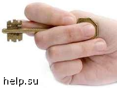 Мошенник незаконно продал квартиры в Москве на 2 млрд. рублей