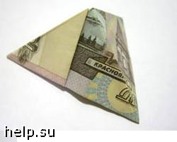 В Приволжском федеральном округе развалилась очередная финансовая пирамида