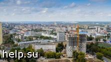 Власти Перми выдали разрешение на ввод в эксплуатацию двух многоквартирных домов