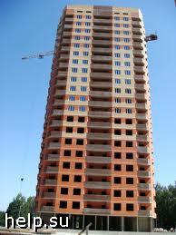 Около 300 новгородских обманутых дольщиков получат жилье в 2013 году