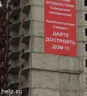 В Самаре на пересечении Вилоновской и Садовой примутся за строительство дома