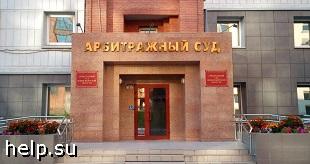 В отношении Новосибирского ООО «Академмедстрой» введена процедура банкротства