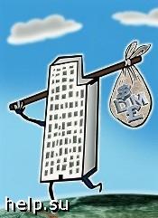 Ипотечное кредитование сократилось в 5 раз