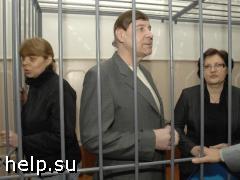 Карасев оправдан по делу о взятке