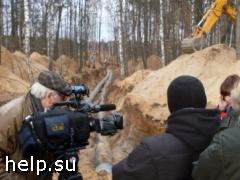 Жители Балашихи против вырубки Горенского лесопарка