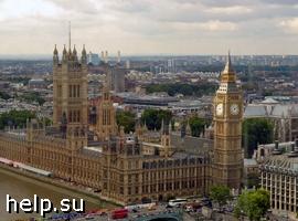 Лондонская недвижимость – самая дорогая в мире