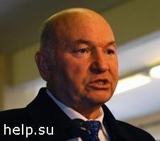 Выполнит ли Лужков обещания, данные им Путину?