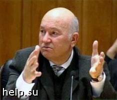 Лужков скупает Россию