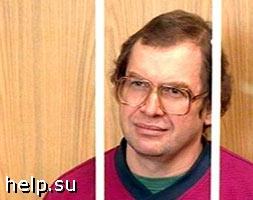 Суд признал законным приговор Сергею Мавроди
