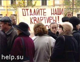 Митинг жертв недобросовестных застройщиков в Воронеже