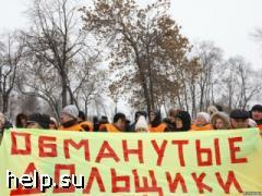 Обманутые дольщики снова написали письмо Полтавченко