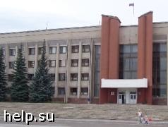 В Магнитогорске арестованы два крупных чиновника по подозрению в коррупции