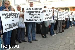 Кировская область в этом году окончательно решит проблему обманутых дольщиков