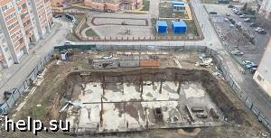 Ростовская область направит 1,1 млрд рублей на достройку двух проблемных домов
