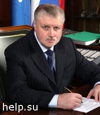 Сергей Миронов призывает строить социальное жилье