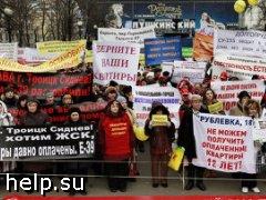 Антон Беляков: «Протестные выступления дольщиков – сигнал к активным действиям власти»