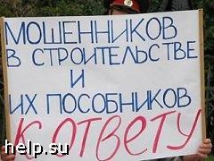 Ростовский застройщик присвоил 80 млн. рублей