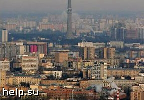 Цены на московское жилье вырастут на 100%