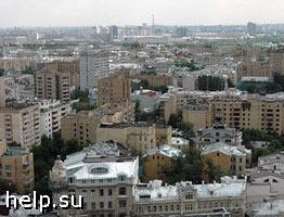 Аналитики предсказывают падение цен на жилье в Москве на 20–40%