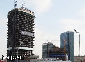 Строительство делового центра «Москва-Cити» велось с нарушениями